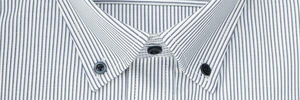 Button Down Hemden Emotion