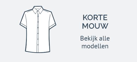 Sale Korte Mouw